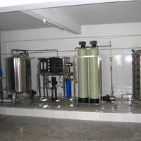 供应混床超纯水设备价格-纯水设备厂家