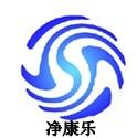 郑州净康乐环保技术有限公司
