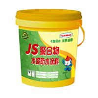 供应卡宾JS聚合物防水涂料