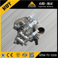 小松220-8喷油泵 柴油泵6754-71-1310