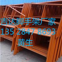 深圳哪里有卖脚手架