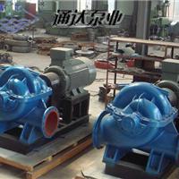 S型双吸中开泵生产厂家