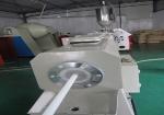 沈阳雷丁建筑材料销售有限公司