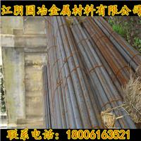 供应供应T10A合金结构钢,T10A宝钢
