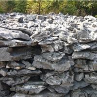 供应万吨英德假山石、英石、假山制作石