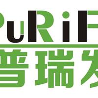 武汉普瑞发清洁设备有限公司