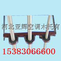 来宾空调铜管管道管托