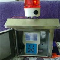 供应PC-6A粉尘浓度检测报警仪