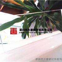供应深圳大唐阳光板-深圳PC耐力板雨棚厂家