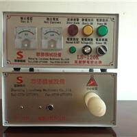 供应高压静电发生器 吉他喷漆静电发生器