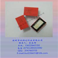 供应NEC继电器EA2-12小型继电器12V