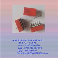 供应NEC继电器EA2-5  EA2-5NU/十脚