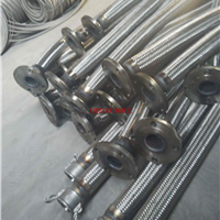 供应耐高温导热油的法兰连接金属软管