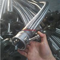 供应金属软管 金属软管价格 金属软管批发