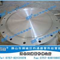 供应厂家直销HG/T20622-97碳钢美标盲板法兰