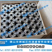 供应国标碳钢平焊法兰HG5010-58