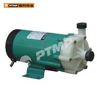 供应PTCM帕特MP系列微型磁力泵