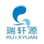 深圳市丰一源水处理科技公司