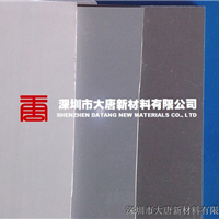 PVC板厂家深圳-水槽PVC板惠州东莞经销