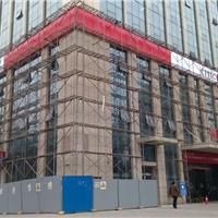 长沙县泉塘景安建筑器材租赁服务部