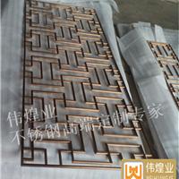 定制不锈钢花格隔断屏风装饰厂家生产伟煌业