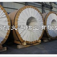 厂家直销优质保温铝卷国标铝卷