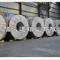 供应国标保温铝皮 0.3mm高质量铝皮