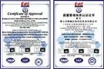 ISO-9001国际质量认证