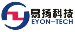 广州易扬电子科技有限公司