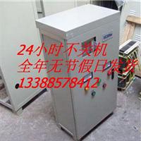 供应XJ01-115KW破碎机自耦减压起动柜