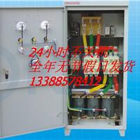 供应出售XJ01-30KW鼓风机自耦降压起动柜