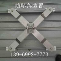 铝镁锰板高空作业防坠落