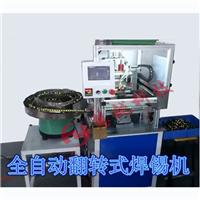 供应全自�臃��D式焊�a�C-流水线焊锡机