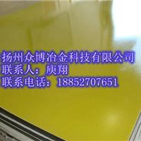 环氧树脂绝缘板生产厂家环氧板厂家定制加工
