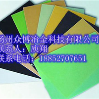 玻璃丝布环氧板生产厂家 环氧板定制加工