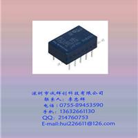 供应松下继电器TQ2-12V 小型继电器12V