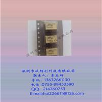 供应日本NEC继电器UD2-5NU 5V信号继电器