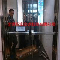 北京烤漆消防锁