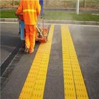 供应郑州市政热熔划线、热熔划线工程