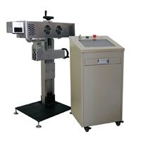 专业销售激光喷码机以及配套装置