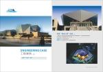 杭州千湖金属建材有限公司