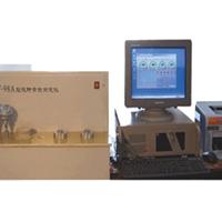 供应WY-98A瓦斯吸附常数测定仪
