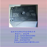 供应松下功率继电器JS1-24V-F继电器24V