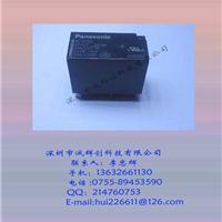 供应松下继电器JS1-12V-F/五脚/一组转换