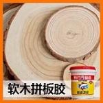 软木专用拼板胶