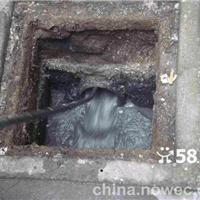 供应天津开发区管道清洗,24小时疏通下水道