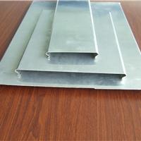 供应铝扣板天花c型条扣板木纹长条扣板
