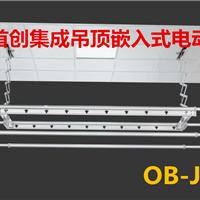 ��Ӧŷ��OB-JC-4S�綯���¼����̼���