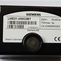 供应LME22.331C2BT