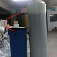 4吨自动手动软化水处理设备